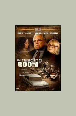 The Reading Room (2006)