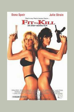 Fit to Kill (1993)