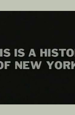 This Is a History of New York