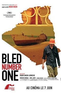 归乡 Bled Number One (2006)