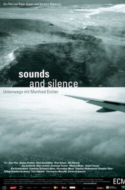寂靜之音 Sounds and Silence (2009)