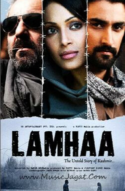 时刻 Lamhaa (Hindi film) (2010)