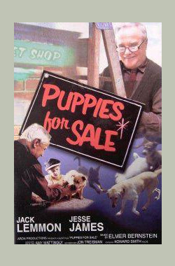 出售小狗 Puppies for Sale (1998)