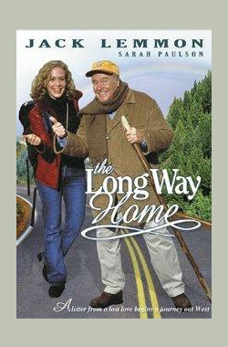 漫漫回家路 The Long Way Home (1998)