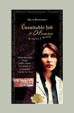An Unsuitable Job for a Woman (1997)