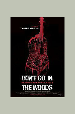 勿近荒林 Don't Go in the Woods (2012)