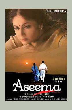 Aseema: Beyond Boundaries (2009)