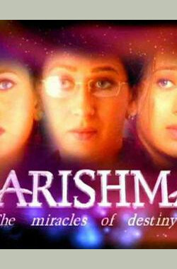 奇迹 Karishma: A Miracle of Destiny (2003)