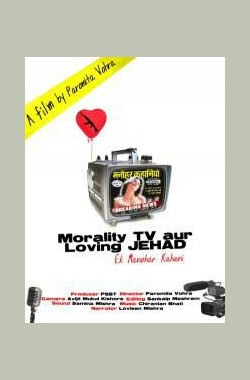 道德电视和爱的圣战 Morality TV and the Loving Jihad (2010)