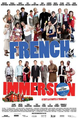 法语强化班 French Immersion (2011)