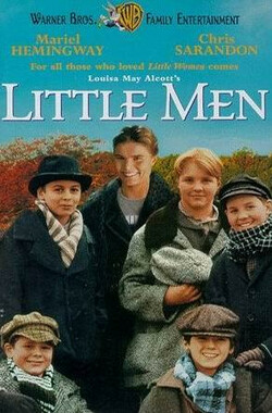 小绅士 Little Men (1998)