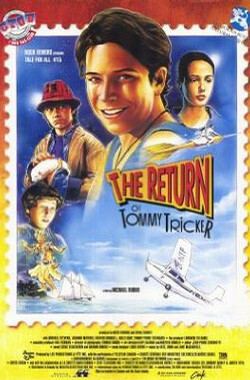 小骗子汤米回归记 The Return of Tommy Tricker