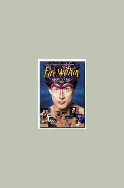 Fire Within (2004)