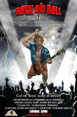 Rock & Roll (The Movie)