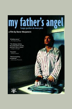 战火情伤 My Father's Angel (1999)