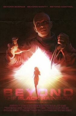 迷幻黑彩虹 Beyond the Black Rainbow