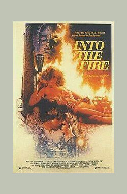 激情过客 Into the Fire (1988)