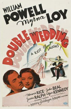 二次蜜月 Double Wedding (1937)