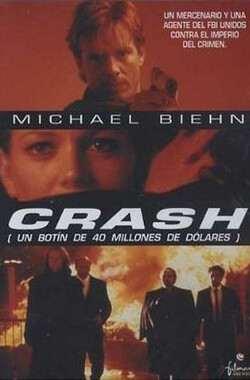 亡命冲击 Breach of Trust (1995)