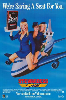 空姐学校 Stewardess School (1987)