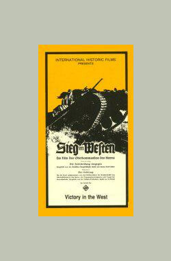 西线的胜利 Victory in the West (1941)