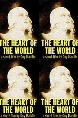 地球之心/地心 The Heart of the World (2001)