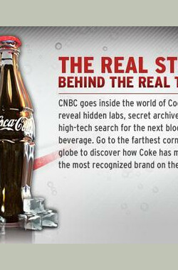 可口可乐:事实背后的真相 coca cola real the story behind the real thing (2010)
