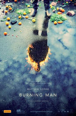 火人 Burning Man (2011)
