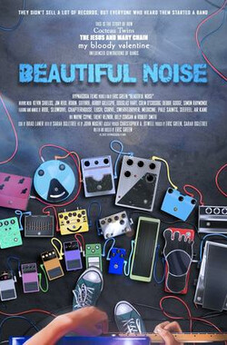 美丽噪音 Beautiful Noise (2014)