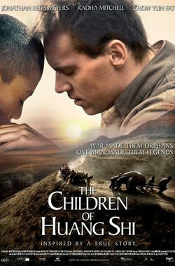 黄石的孩子 The Children of Huang Shi (2008)