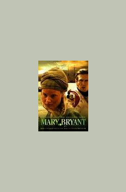 玛丽·布莱恩特的奇险旅程 The Incredible Journey of Mary Bryant (2005)