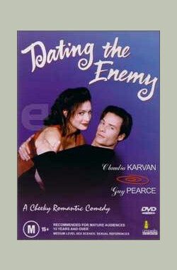 与冤家约会 Dating the Enemy (1996)