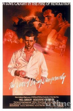危险年代 The Year of Living Dangerously (1982)