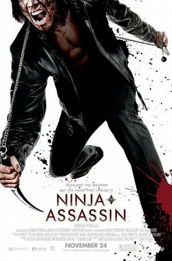 忍者刺客 Ninja Assassin (2009)