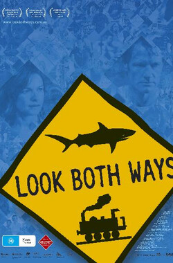 回望 Look Both Ways (2006)