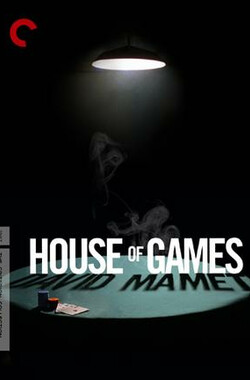 赌场 House of Games (1987)