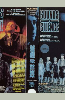 沉音 Sounds Of Silence (1989)