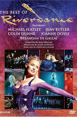 The best of Riverdance (2005)
