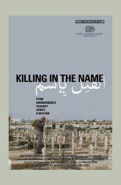 名义杀戮 Killing in the Name (2010)