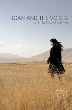 Joan and the Voices (2011)