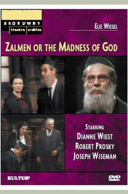 Zalmen: or, The Madness of God (1975)