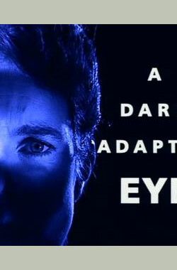 A Dark Adapted Eye (1995)