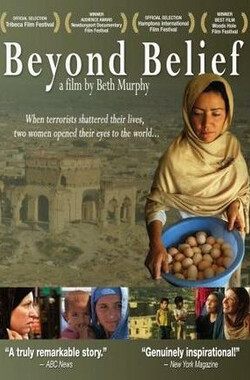 超越信仰 Beyond Belief (2008)