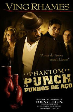 幽灵拳 Phantom Punch