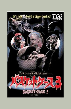 篮子里的恶魔3 Basket Case 3: The Progeny (1992)