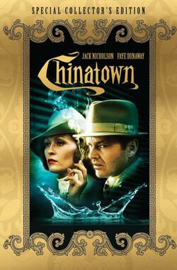 Chinatown: The Beginning and the End (2007)