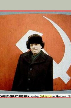 In the Shadow of Sakharov (1991)