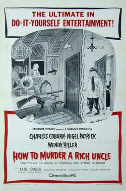 How to Murder a Rich Uncle (1957)
