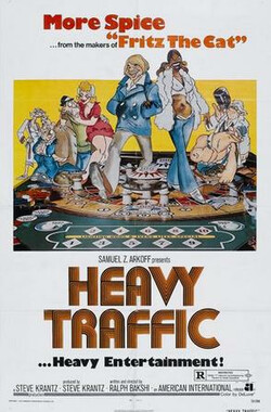 车水马龙 Heavy Traffic (1973)