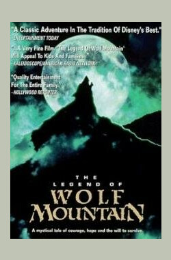 The Legend of Wolf Mountain (1993)